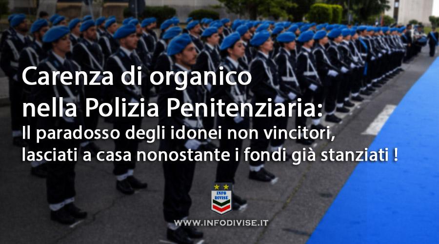 Carenza di organico nella Polizia Penitenziaria: il paradosso degli idonei non vincitori, lasciati a casa nonostante i fondi già stanziati!